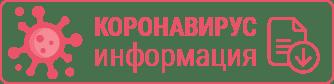 Медеор Косметология